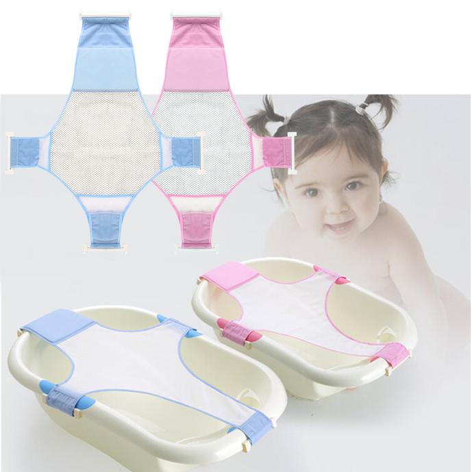 baby bath seat safety support adjustable kids bathtub bathing shower net ok ebay. Black Bedroom Furniture Sets. Home Design Ideas