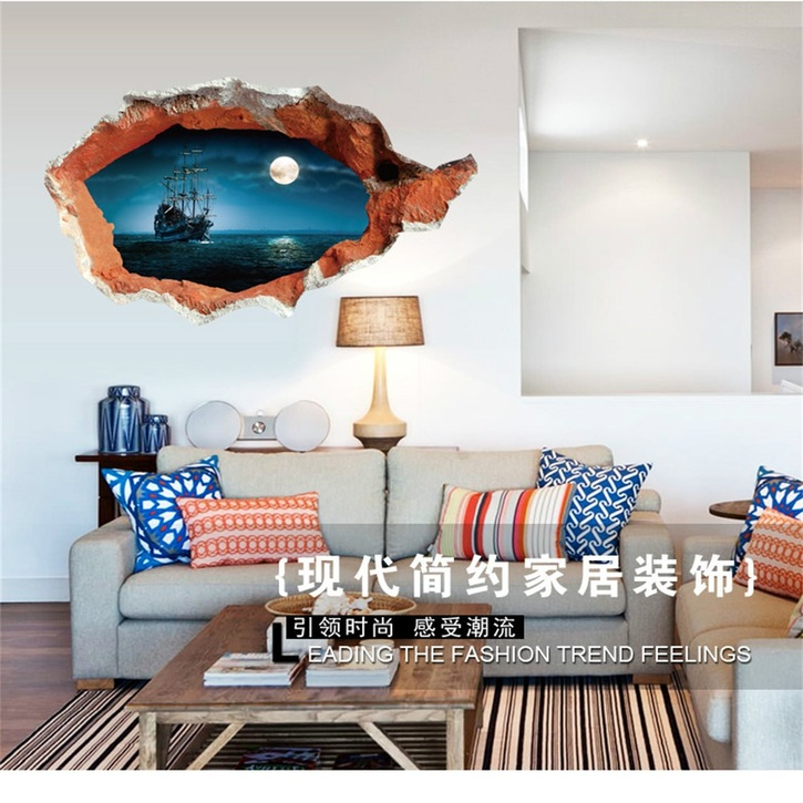 3d broken wall art mural decal senery wall stickers home art decor diy a ebay - Decor mural original ...